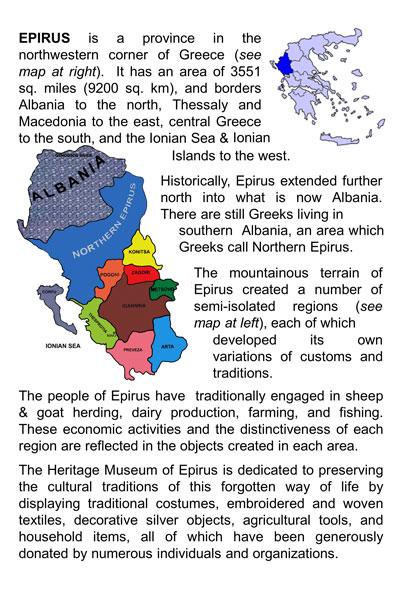 epirus-poster