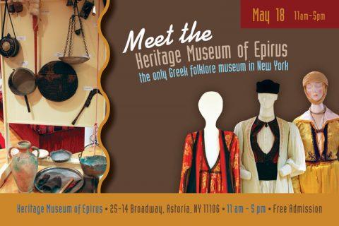 Exhibits & Events