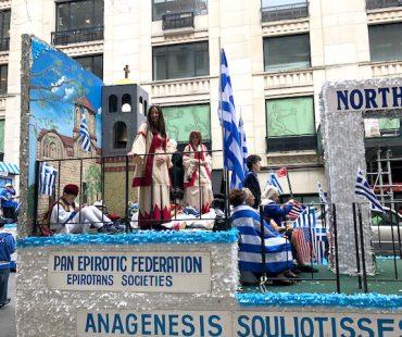 Anagenesis-Greek-Parade-2019
